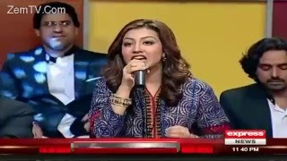 Zara Si Aahat Hoti Hai Nish (Imran Shahid)