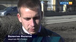 Защитник ФК Тосно рассказал о победе над Спартаком