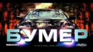 Download BumeR-Ne Plach.wmv Mp3 and Videos
