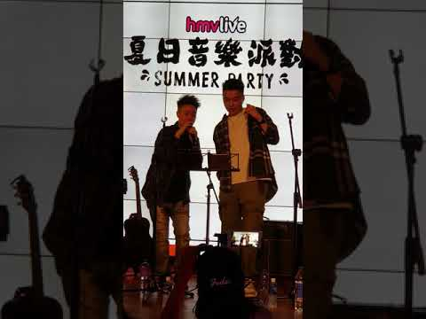 Judas Law@HMV Kafe 夏日音樂派對 (29 Jul 18) Part 3