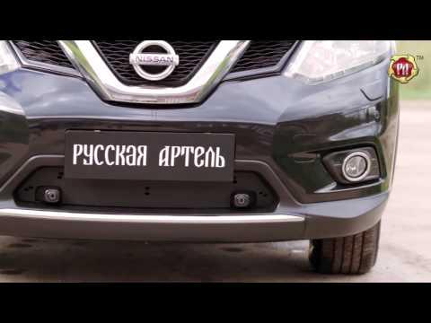 Зимняя заглушка решётки переднего бампера Nissan X trail 2015 russ artel.ru