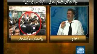 Reporter Brutal Killing Of Two Students In Sialkot By A Mob Ep 25 Part 4