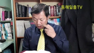 김창호와 함께  이밤을  -  - 홍문종  탄핵백서?