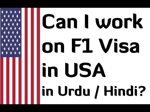 Can I work on F1 Visa (Student) in USA in Urdu / Hindi
