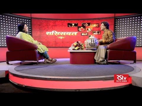 Shakhsiyat with Pandit Anindo Chatterjee
