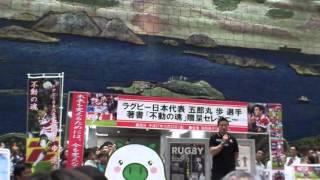 2015年10月23日、ラグビー日本代表の五郎丸歩選手が福岡県庁を訪問。本...