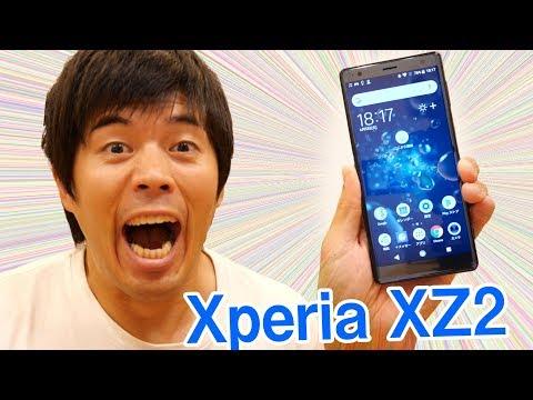 Xperia XZ2がキター!さらにPS4リモートプレイもやってみた