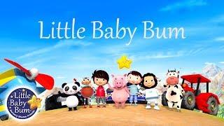 لحن أغاني LBB   أغنية اللغة الإنجليزية   موسيقى الاطفال   Little Baby Bum Theme Tune