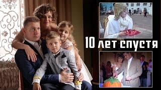 видео 10 лет свадьбы - розовая (оловянная) свадьба
