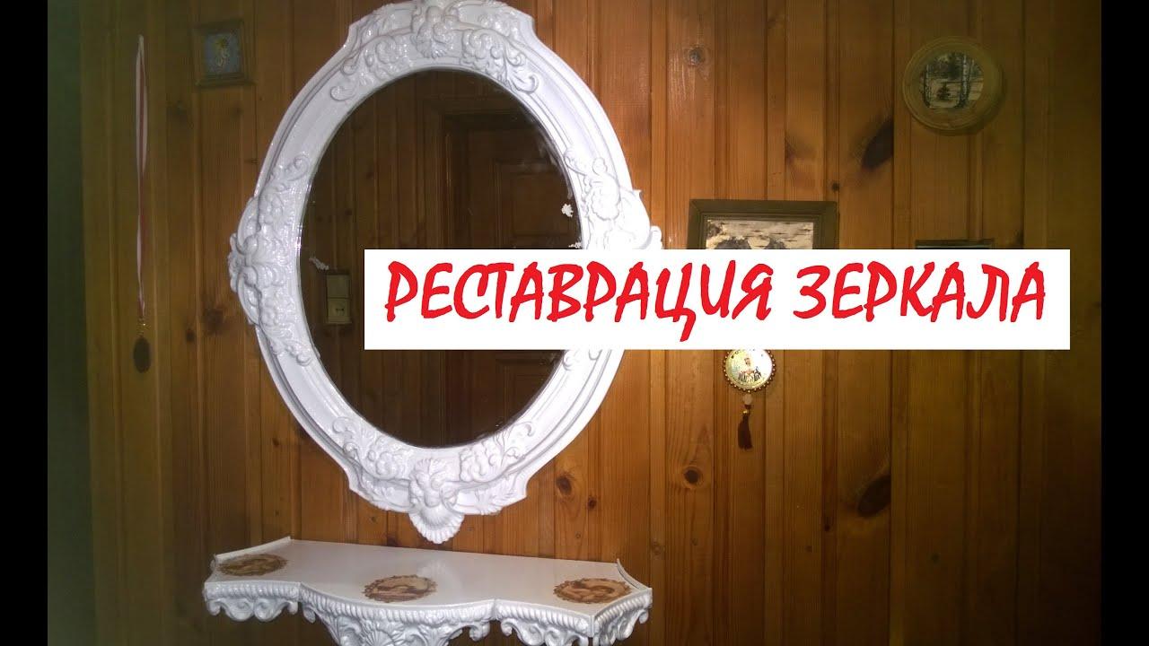 Настенные кондиционеры BALLU i GREEN PRO - YouTube