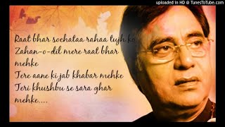 Tere Aane Ki Jab Khabar Mehke Cover by Dr. Sayeed