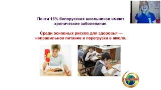 Wellness Kids - витамины и минералы для здоровья!!!
