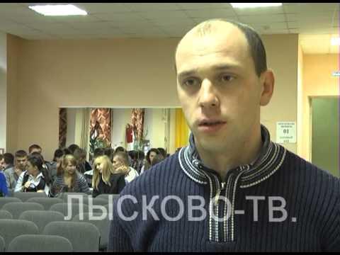 23 10 2013 ПРОФИЛАКТИКА ПРАВОНАРУШЕНИЙ В ШКОЛЕ №2