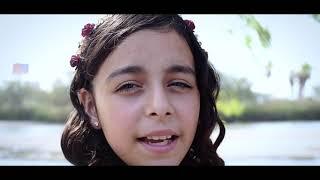 Lo Aprendi De Ti - Samantha Valenzuela Video Oficial (cover) ha ash 2019