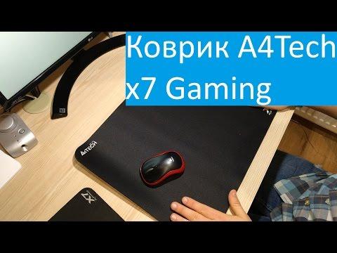 Огромный коврик A4Tech X7 Gaming