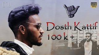 Dosth Kattif Official Video || Fayaz Rapper FZ || CNU || Fame Boy MusiK || Telugu Rap Song 2019
