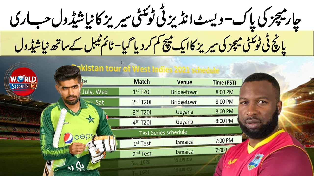 One T20 short, Pakistan vs West Indies 2021 new schedule & timetable   PAK vs WI latest update