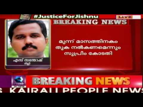 Endosulfan Victims Should Be Given Compensation By The Company: Supreme Court