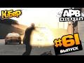 ВНЕШТАТНЫЕ СИЛОВИКИ GamersFirst APB Reloaded 61 mp3