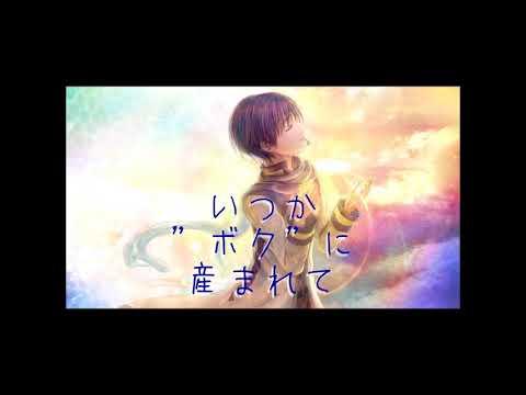 【KAITO's Birthday Party 2018】crystal mic-10th Blue Mix-【Original】