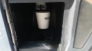 커피자판기 아이직 2