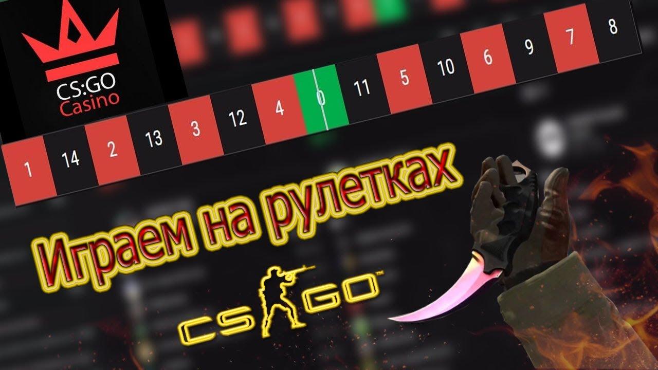 Csgo Casino Anmelden