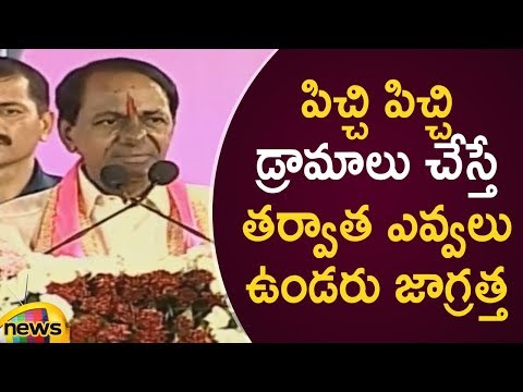 CM KCR Serious Warning To Opposition Over Their Political Drama Strategies | KCR Public Meeting