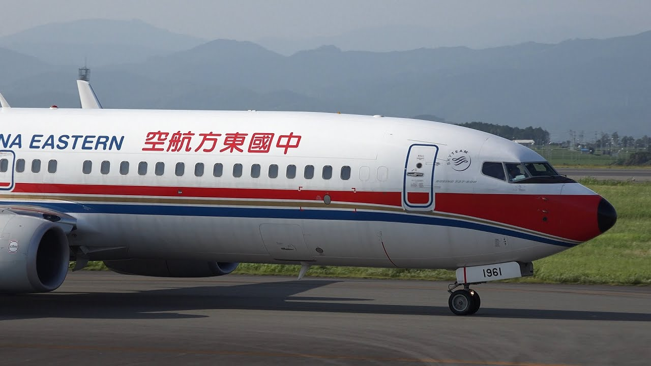 China eastern airlines boeing 737 800 b 1961 landing and - China eastern airlines sydney office ...
