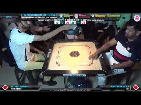 FINAL: IRSHAD AHMED (VIDHARBHA) VS PRASHANT MORE (RBI)