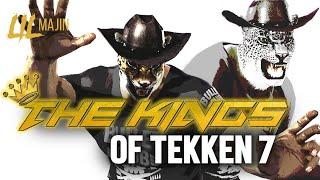 Tekken 7 Wikivisually