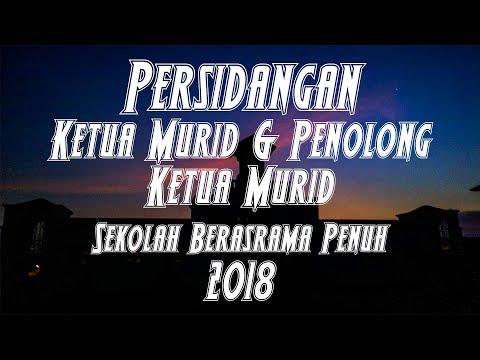 SBP - Persidangan Ketua Murid & Penolong Ketua Murid 2018