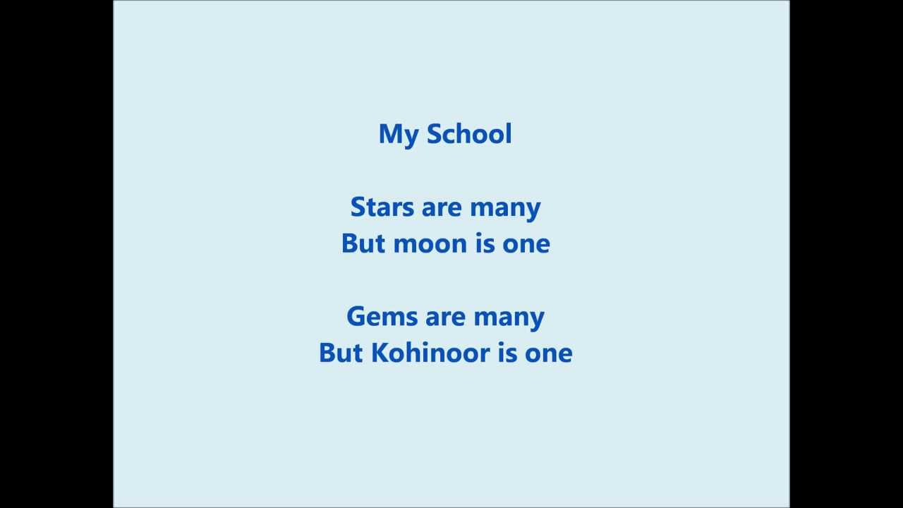 Poems For Schools 1