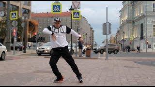 ВЕЧЕРНИЙ ГОРОД | animation dance style | illusion