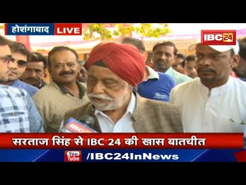 Hoshangabad Election 2018: Congress Candidate Sartaj Singh से IBC24 की खास बातचीत