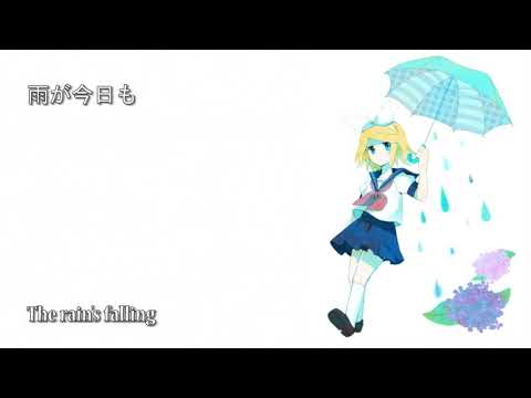 【Kagamine Rin V4x】End of Rain【VOCALOID 5】