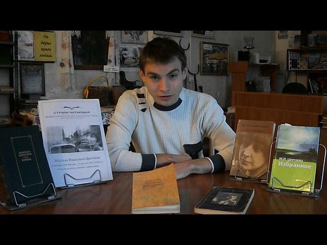Изображение предпросмотра прочтения – НикитаТомилов читает произведение «Не умрешь, народ!» М.И.Цветаевой