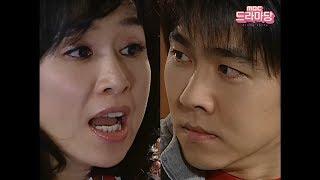 최민용 vs 박해미, 전쟁의 시작?! Choeminyong vs Park Haemi, start a war?!