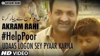 Akram Rahi Udaas Logon Sey Pyaar MP3