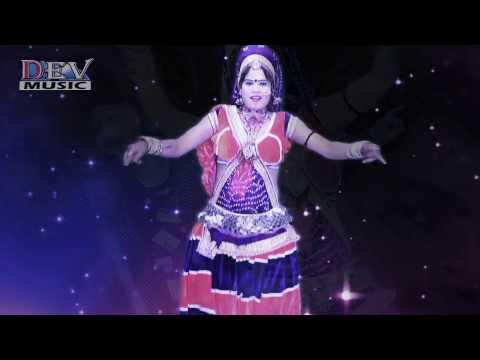 New Marwadi Viva Video Dj Govind Rawat Karwada Videos