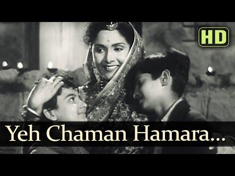 Yeh Chaman Hamara Apna Hai - Sulochana - Romi - Ab Dilli Door Nahin - Bollywood Songs
