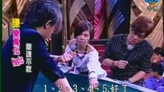 综艺大哥大 刘谦 瞬間移動 magic show 2007-10-13