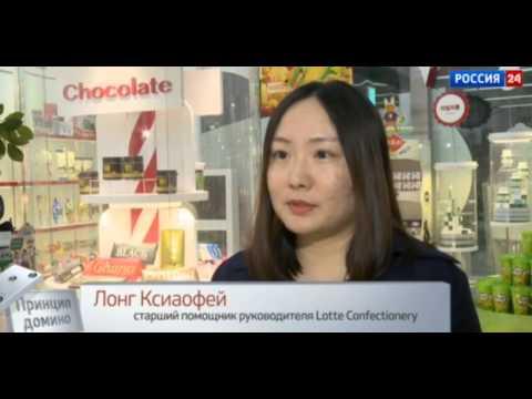 Специальный репортаж о Lotte Group