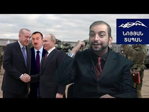 Турецко-азербайджанский тандем стремится к реваншу. Он проиграл России. Г.Айвазян