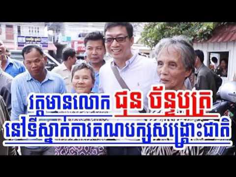 Khmer Hot News: RFA Radio Free Asia Khmer Morning Monday 04/17/2017