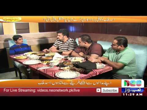 Halwa Puri 17 July 2016 | Asad Malik (Actor)