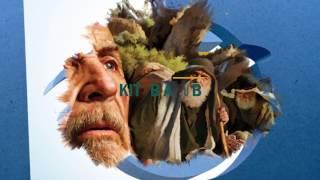 Kemarahan Elihu (ASI)