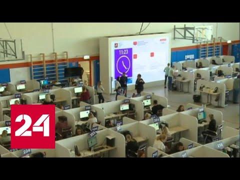 Горячая линия по коронавирусу оказывает психологическую помощь пожилым людям - Россия 24