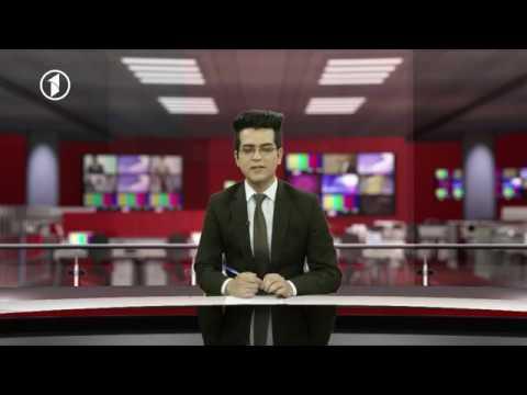 1TV 10pm Dari News 27.03.2018 خبرهای ده شب تلویزیون یک