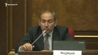 Նոր գումարման ԱԺ-ի անդրանիկ նիստին «Ելք»-ը բոյկոտեց Սերժ Սարգսյանի ուղերձը