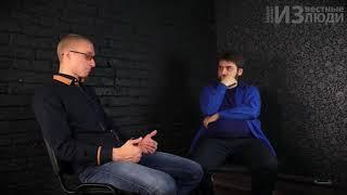 Матвей Северянин интервью как заработать на youtube? Как достичь успеха в жизни?